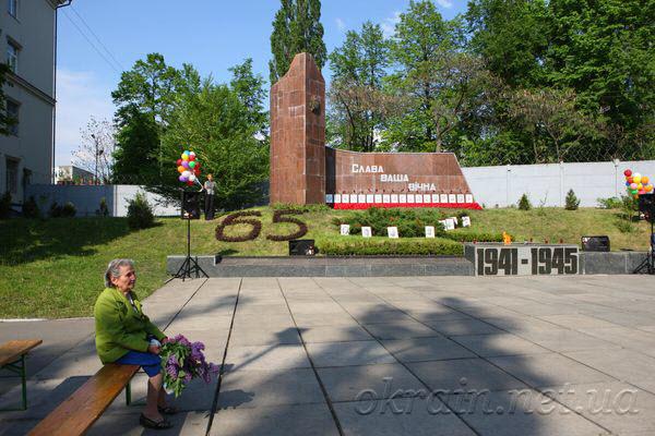 Стелла погибшим в годы Великой Отечественной войны вагоностроителям