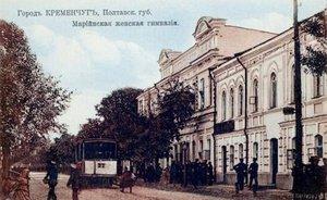 Кременчуг 1905-1910. Наша семья, родственники. О городе