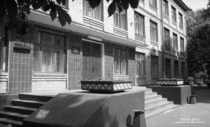Средняя школа № 19