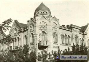Дворец Пионеров кременчуг