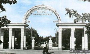 Парк Крюковский, бывший парк культуры и отдыха КВСЗ