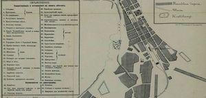 Железнодорожный сад «Общества трезвости» в Кременчуге