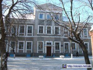 История гостиницы «Пальмира » в Кременчуге