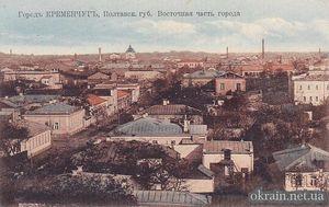 Первые скверы Кременчуга