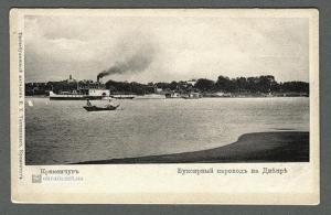 Особливості судноплавних умов на Дніпрі поблизу Кременчука