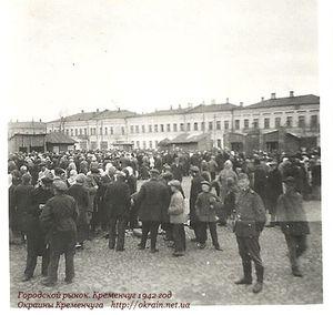 Кременчугский колхозный базар 1941-1945 гг. Воспоминания старожила.