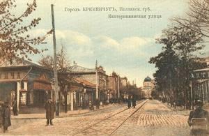 Улица Ленина в Кременчуге