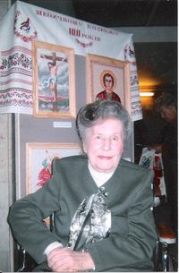 Федько Валентина Тимофіївна - до 100-річча с дня народження. фото 2004 року