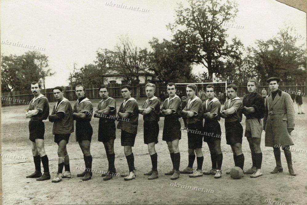 Первая футбольная команда в Кременчуге. 1924 год.