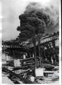 Влияние войны на состояние окружающей среды Кременчуга