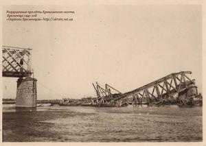 Кременчугские переправы. 1941 год.