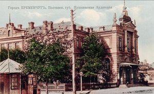 Культурне життя провінційного міста Кременчук (кінець ΧΙΧ – початок ΧΧ ст.)