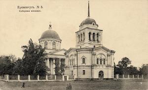 Площадь Победы в Кременчуге
