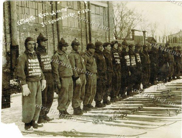 12 січня 1938 р. спортивне товариство «Дзержинець» проводило масовку