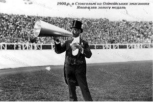 Кременчуцький спортивний рух кiнця ХІХ - 30-х рокiв XX столiття
