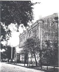Женская гимназия по улице Кагамлыцкой