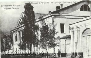 Улица Макаренко и Республиканская в Кременчуге