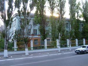 Послевоенное образование Кременчуга