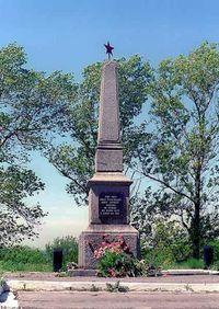 Памятник - Острая могила