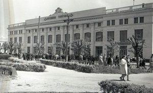 Дом Торговли в Кременчуге 1961 год