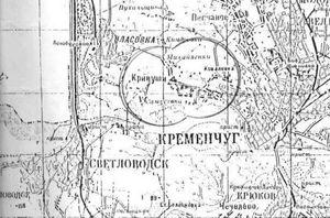 Село Кривуши Кременчугского района