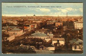 Восточная часть города Кременчуга