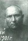 Лагно Григорий Степанович
