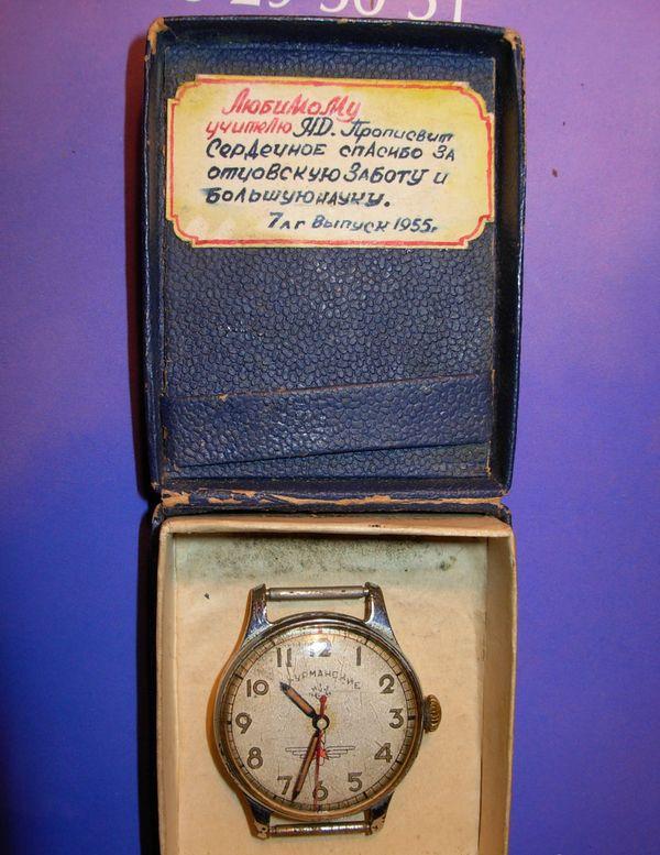 часы - подарок Леонова