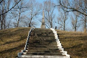 Острая могила на Деевской горе в Крюкове