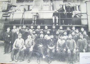 История Крюковского вагоностроительного завода