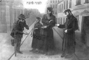 Еврейское население Полтавской губернии накануне Первой мировой войны