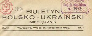 «BIULETYN POLSKO-UKRAINSKI» як джерело української історіографії