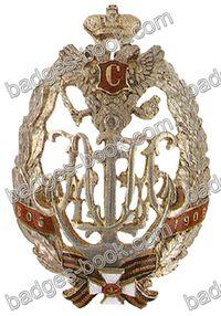 32-й Кременчугский пехотный полк (1806-1917)