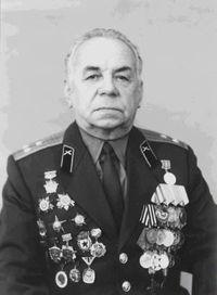 Иван Федорович Немченко