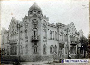 Дом мировых судей в Кременчуге
