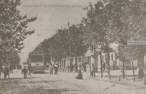 Кременчуг 1905-1907 годов в воспоминаниях