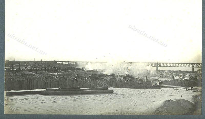 Вибухи підводного каменя на перемичці біля мосту 1913 рік