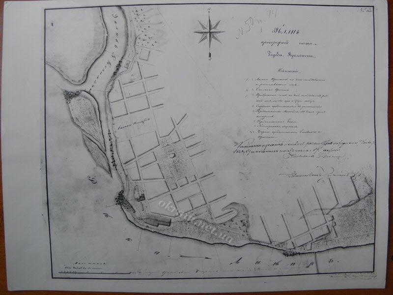 Карта берега Днепра біля Кременчука 1828г