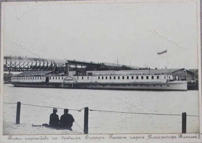 Типи пароплавів на Середньому Дніпрі