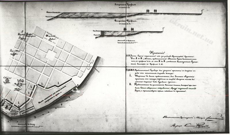 Частина плану «Проект устройства пристани в г. Кременчуге» 1844р.