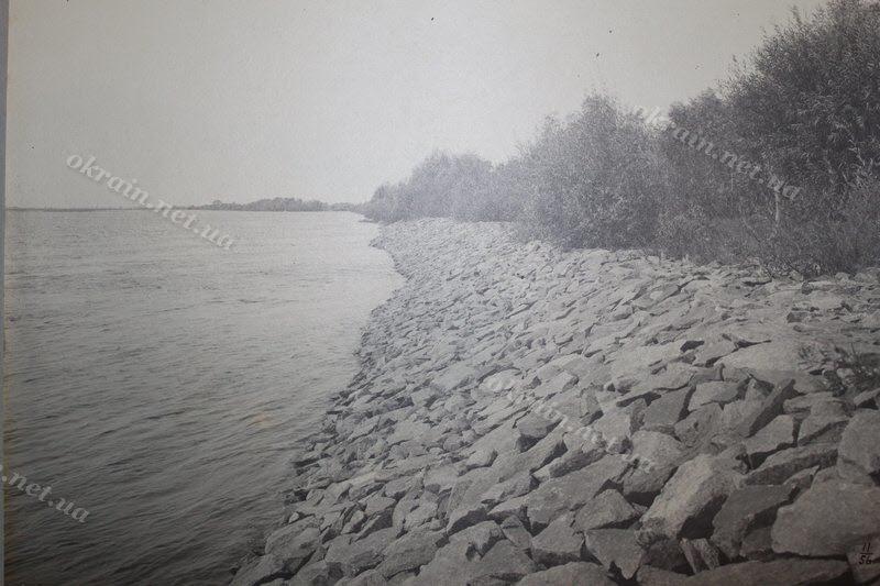 Берег Дніпра укріплений каменем  і верболозом біля Кременчука. Поч.ХХст