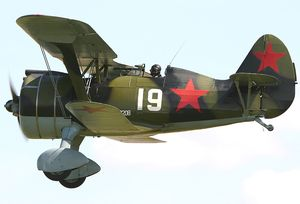 Авиация в обороне Кременчуга