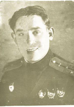 Иван Моисеевич Герман 1943 год