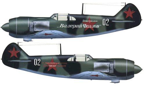 Истребитель Ла-5 Кирила Евстигнеева 1943 год.