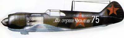 Самолет И.Кожедуба 1943 г.