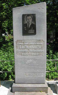 Надгробный памятник на могиле Тягильцева Владимира Михайловича