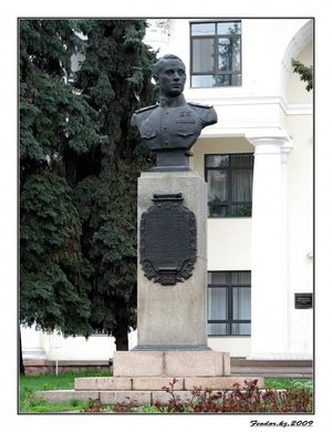 Луганский Сергей Данилович