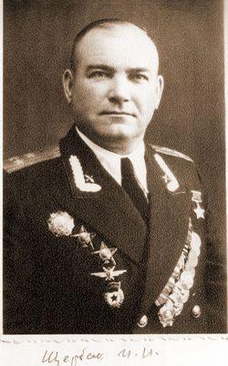 Щербаков И.И. перед увольнением из вооруженных сил.