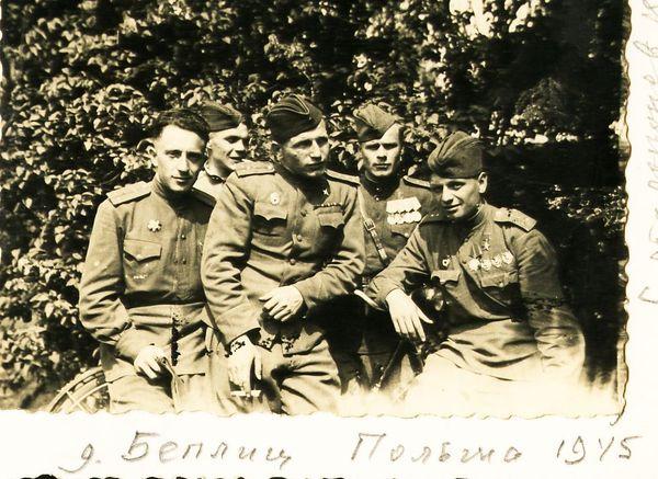 Капитан Цыплухин с боевыми соратниками, летчиками 70 ГШАП. Фото 1945 г. Польша