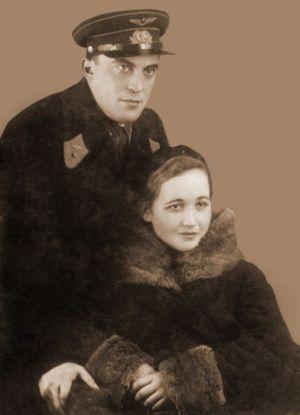 Супруги Гринфельд 1940 г.